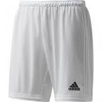 Шорты игровые Adidas CONDIVO 14 Shorts F50117