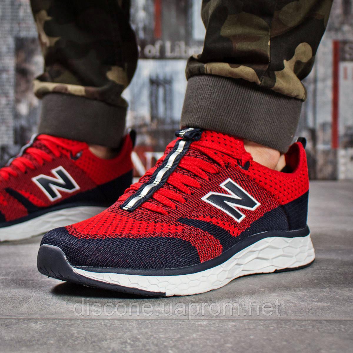 Кроссовки мужские ► New Balance Trailbuster,  красные (Код: 15863) ► [  41 42 43 44  ] ✅Скидка 36%
