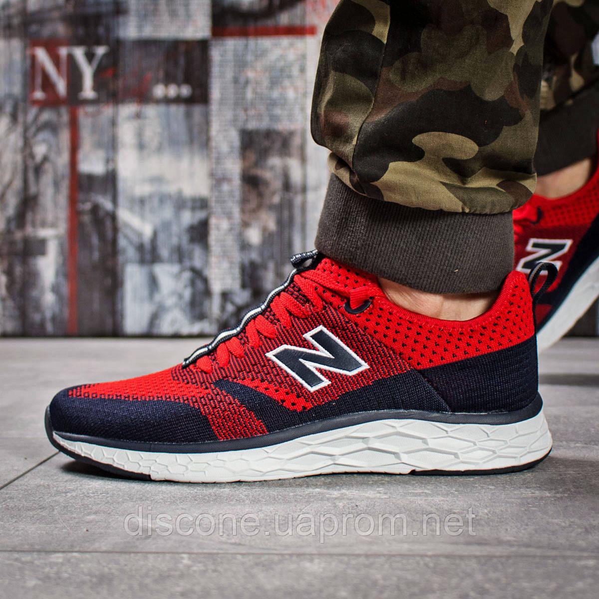 Кроссовки мужские ► New Balance Trailbuster,  красные (Код: 15863) ► [  44 (последняя пара)  ] ✅Скидка 36%