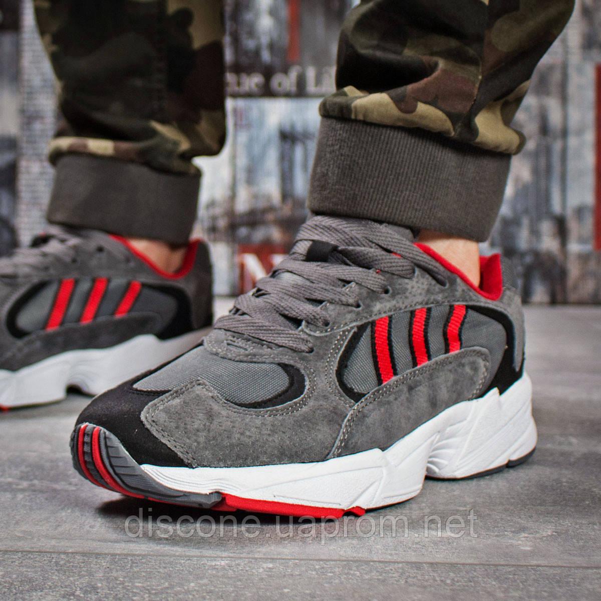 Кроссовки мужские ► Adidas Yung 1,  темно-серые (Код: 15932) ► [  41 42 43 44 45 46  ] ✅Скидка 35%