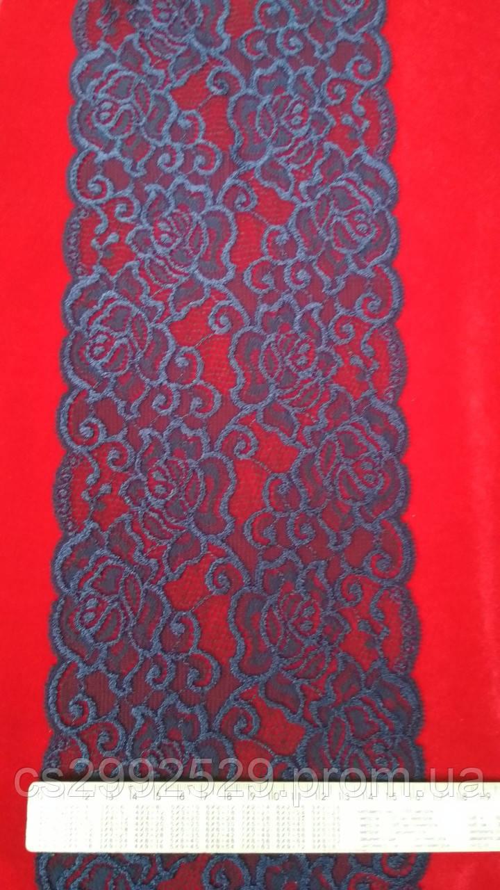 Кружево ажурное эластичное(1м.)синий. Кружево стрейчевое
