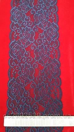 Кружево ажурное эластичное(1м.)синий. Кружево стрейчевое, фото 2