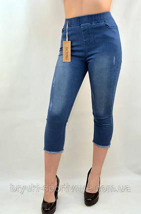 Бриджи женские джинсовые с царапками и необработанным краем ( S - XL ), фото 2