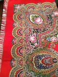 Русское раздолье 1619-5, павлопосадский платок шерстяной (двуниточная шерсть) с шелковой бахромой, фото 9
