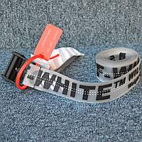 Ремень Off-White striped black lux, Реплика, фото 1