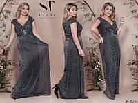 Элегантное платье в пол из гофрированой сетки с люрексом с 48 по 52 размер, фото 1