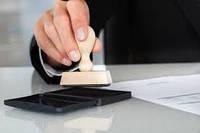 Відмовний лист щодо сертифікації, висновки, рішення