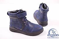 Ботинки  для мальчика с натуральной кожи зимние (натуральный мех) Garstuk K-8337 Размер:38