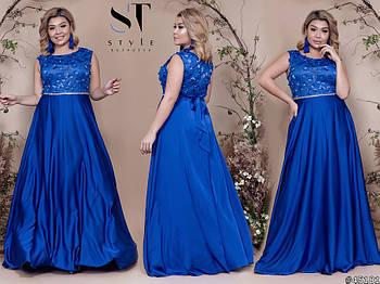 Обворожительное платье в пол расшитое цветами и стразами с 48 по 52 размер
