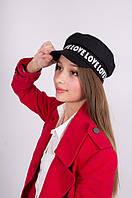 Кепка картуз женская фуражка капитанка