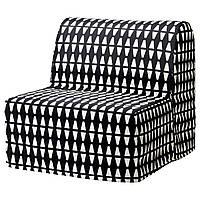 Раскладное кресло IKEA LYCKSELE MURBO Черный белый (491.342.01)