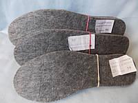 Стельки для обуви фетровые 36-46размер опт, розн.