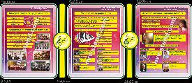 Комплект стендів з музики МУЗ-002