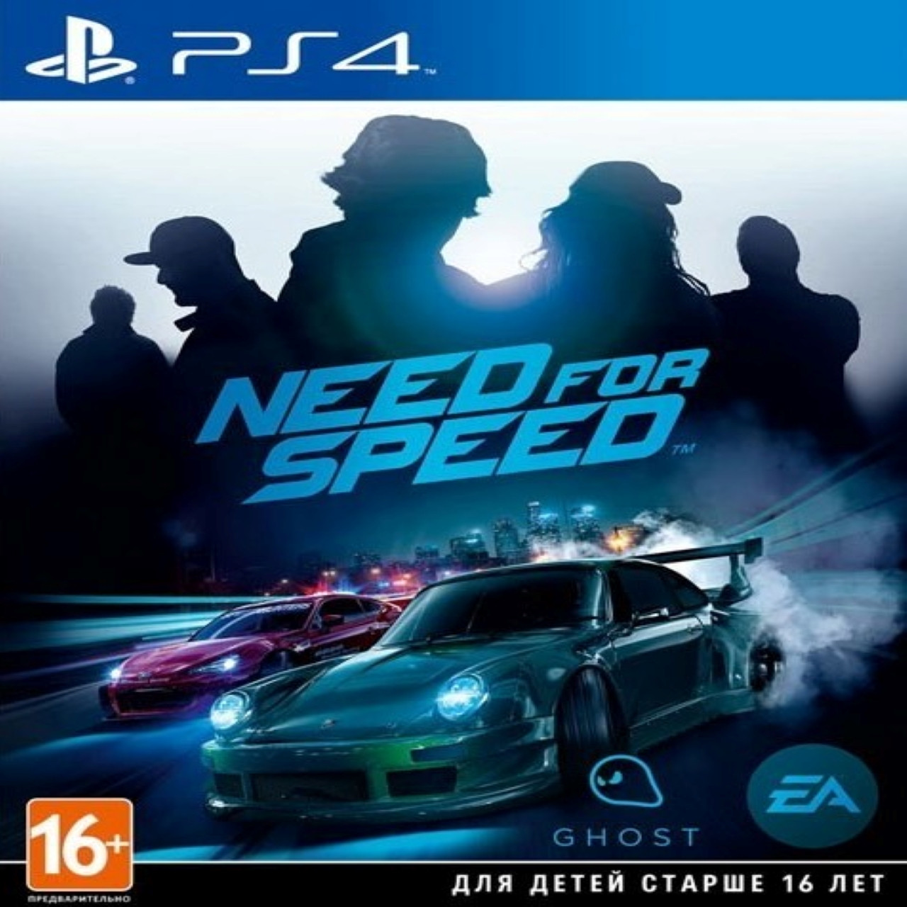 NEED FOR SPEED RUS PS4