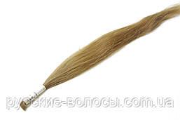 Волосы славянские премиум+.