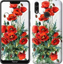 "Чехол на Huawei Y7 2019 Маки ""523c-1638-328"""