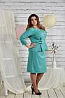 Бірюзовий костюм великий розмір 42-74. 0441-3, фото 2