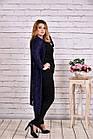 Комплект: синя накидка і чорна блузка   0632-2, фото 3