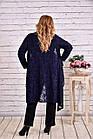 Комплект: синя накидка і чорна блузка   0632-2, фото 4