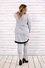 Светло-серый костюм из двухнитки большого размера 42-74.   0700-1, фото 4