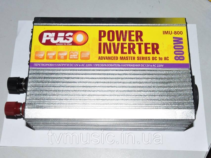 Преобразователь напряжения Pulso IMU-800