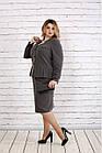 Сірий діловий костюм двійка | 0748-1 великого розміру 42-74., фото 2