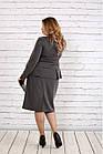 Сірий діловий костюм двійка | 0748-1 великого розміру 42-74., фото 4