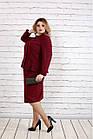 Деловой костюм винного цвета большого размера 42-74 . | 0748-3, фото 2