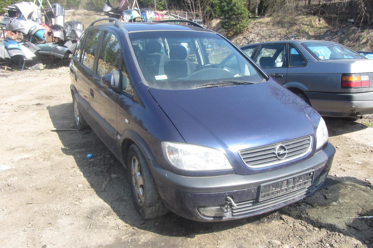 Авто под разборку двигатель Opel Zafira 2.0