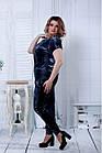 Синій костюм з велюру (інший принт)   0796-2, фото 2