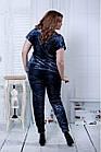 Синій костюм з велюру (інший принт)   0796-2, фото 4