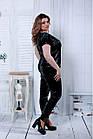 Чорний модний костюм з велюру (інший принт) | 0796-3, фото 3