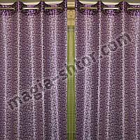 Готовые шторы на люверсах. Ткань блэкаут