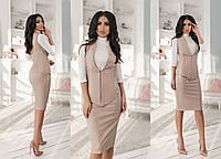 Женский юбочный костюм тройка из эко-кожи юбка карандаш гольф и жилет на молнии 42, 44, 46