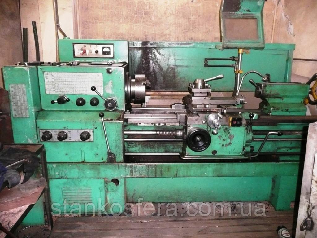Токарно-винторезный станок 16К20 бу 1984г. для работ по металлу