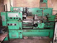 Токарно-винторезный станок 16К20 бу 1984г. для работ по металлу, фото 1