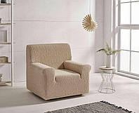 Чехол на кресло натяжной Испания, Zebra Textile Abril Абрил Бежевый