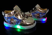 Кроссовки с подсветкой детские Gold A31