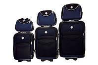Набор чемоданов и кейсов 6в1 Bonro Style черно-т. синий