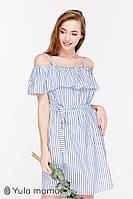Модное платье для беременных и кормящих CHLOE SF-29.052, голубое в полосочку*, фото 1