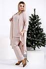 0957-3 | Практичный костюм: блуза, брюки, накидка большого размера, фото 2