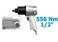 Ударный пневматический гайковерт YATO 1/2 YT- 09511 550 Nm