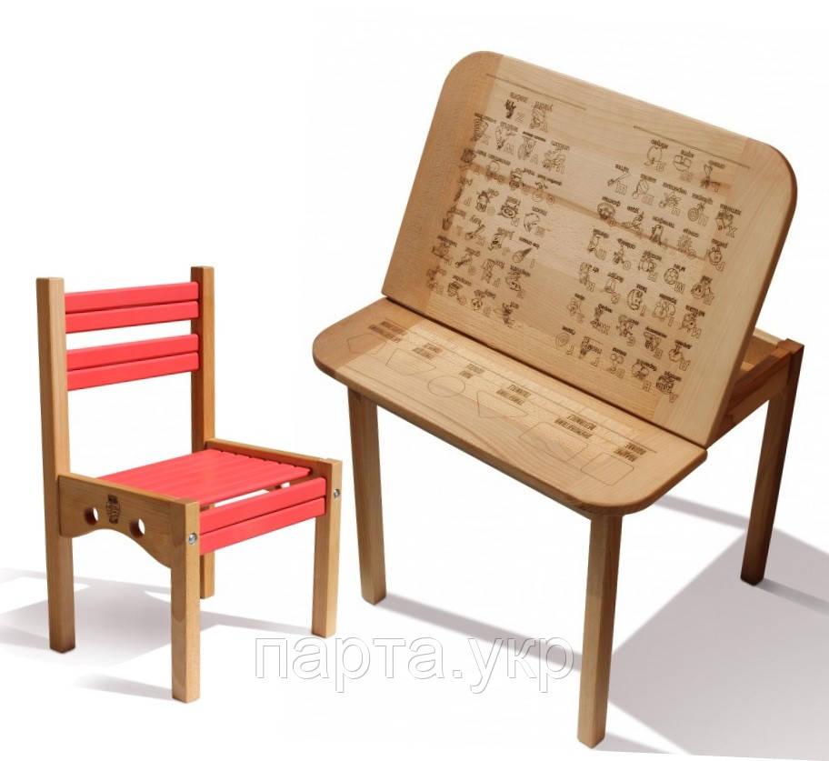 Детский Стол з пеналом и стул цветной, дерево бук