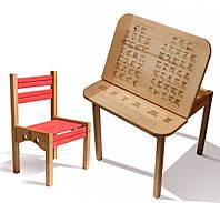 Детский Стол з пеналом и стул цветной, дерево бук, фото 1