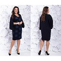 Платье мод.03957