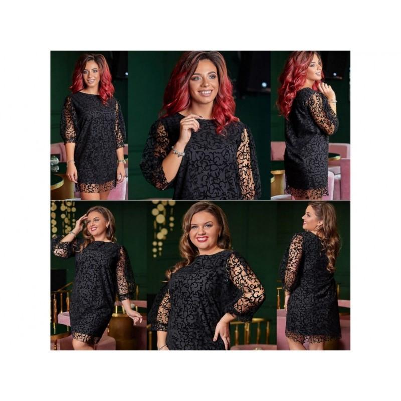 Платье Узоры Флок мод.3908
