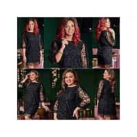 Платье Узоры Флок мод.3908, фото 1