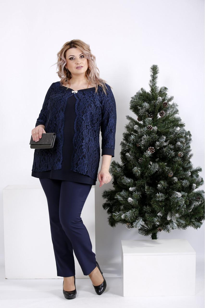 01006-1 | Синий костюм: Нарядная блузка и брюки большого размера