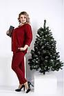 Стильный костюм-двойка бордового цвета большой размер 42-74. 01006-3, фото 2