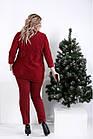 Стильный костюм-двойка бордового цвета большой размер 42-74. 01006-3, фото 4